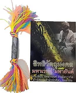 Thai Handmade Jewelry Magic Takrut Tidhmon Mahasedtee Mahasanaeh Pendant Lucky and Strong for Life by Arjarn Phian Hadtayanoon