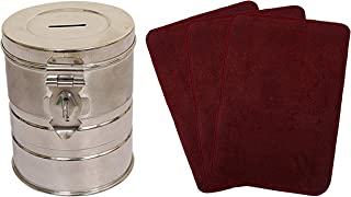 "Kuber Industries Stainless Steel Exclusive Coin/Money Bank Container, Silver (Ctksis482) & Microfiber Anti Slip 3 Pieces Door Mat 22""X14"", Maroon - CTKTC021911 Combo"