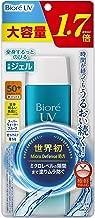 Biore Uv Aqua Rich Watery Gel SPF50 + PA ++++ 155ml / 5.4 oz (2019 Limited Edition Large size)