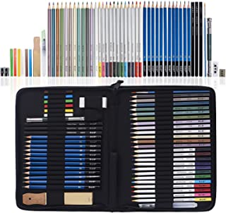 H & B Sketching Colored Pencils Set, Drawing Pencils and Sketch Kit, 51-Piece Complete Artist Kit, Includes Graphite Pencils, Metallic Color Pencils, Water-soluble Color Pencils Sketch Kit for Drawing