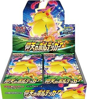 Pokemon Card Game Sword &Shield Expansion Pack Astonishing Voltecker Box