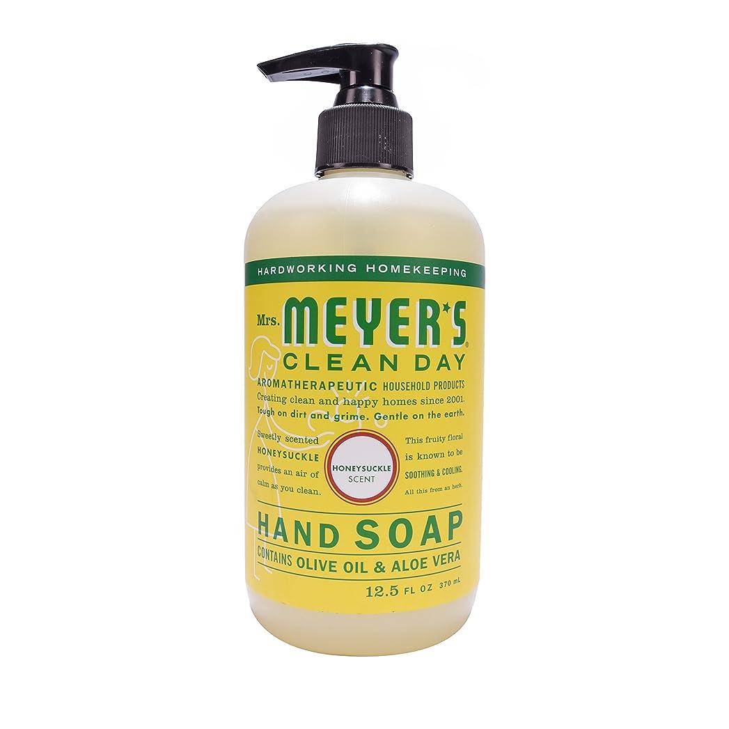 華氏自発的拮抗するMrs. Meyer's Clean Day Hand Soap Liquid, Honeysuckle, 12.5-Fluid Ounce Bottles by Mrs. Meyer's Clean Day