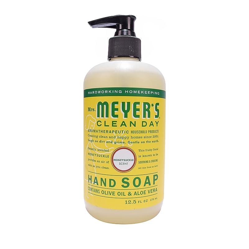 作詞家延ばす文法Mrs. Meyer's Clean Day Hand Soap Liquid, Honeysuckle, 12.5-Fluid Ounce Bottles by Mrs. Meyer's Clean Day