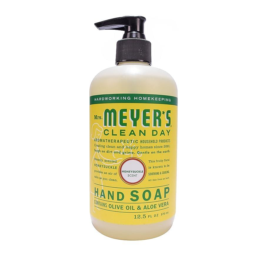 半円ブリーク追い払うMrs. Meyer's Clean Day Hand Soap Liquid, Honeysuckle, 12.5-Fluid Ounce Bottles by Mrs. Meyer's Clean Day