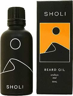 SHOLI Premium Beard Oil For Men — Arabian Oud with Hemp, Moringa, Jojoba & Argan Oil — Impeccably Fragranced & Expertly Hand Blended — The Best All Natural Vegan Beard Oil