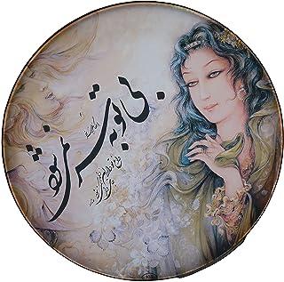 نقاشی ایرانی داف، دهف، دیف، اربن، بندر با پرونده نرم