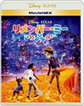 [Store Exclusive Bonus] Remember Me MovieNEX [Blu-ray DVD Digital Copy (Cloud Compatible) MovieNEX World] [Blu-ray] (with Confetti Pouch) JAPANESE EDITION