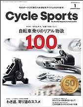 CYCLE SPORTS (サイクルスポーツ) 2020年 1月号 [雑誌]
