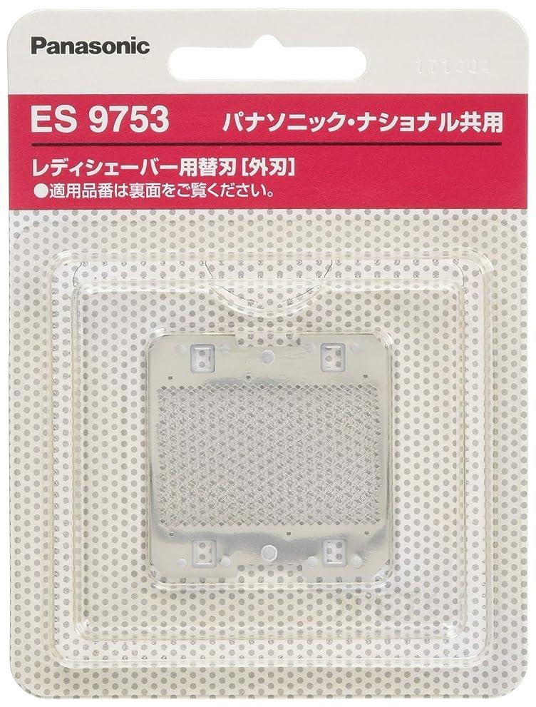 満たすミット叱るパナソニック 替刃 レディシェーバー用 ES9753