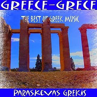 Greece-grece/the Best Of Greek Music
