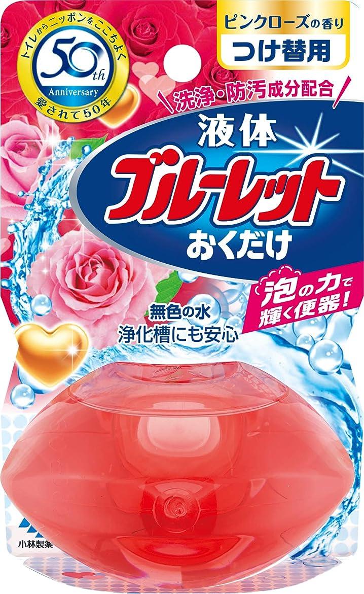 腫瘍惨めな代わりにを立てる液体ブルーレットおくだけ トイレタンク芳香洗浄剤 詰め替え用 ピンクローズの香り 70ml