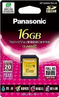 パナソニック 16GB SDHCメモリーカード CLASS10 RP-SDWA16GJK