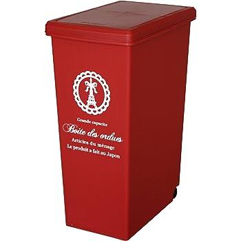 ゴミ箱 スライドペール 45L 日本製 レッド
