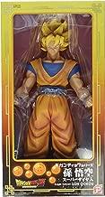 X-Plus Gigantic Series Dragon Ball Z Super Saiyan Goku Action Figure