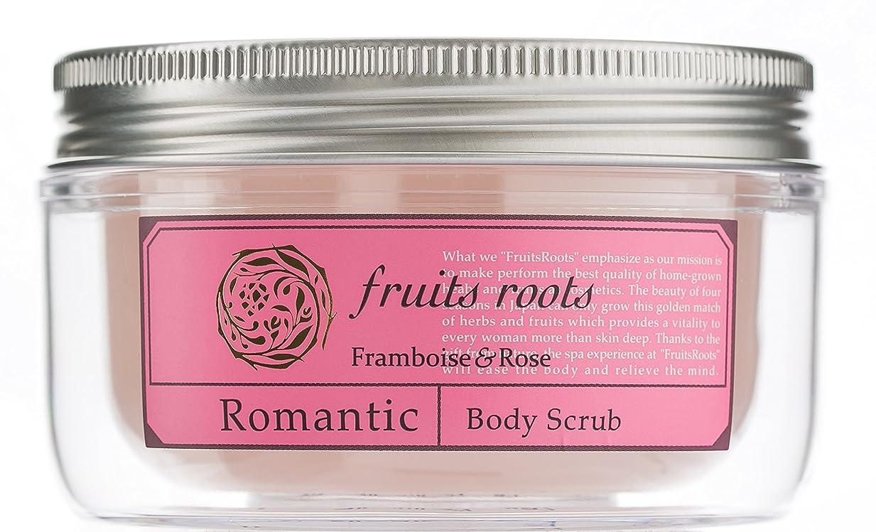 落胆させる心から緩やかなfruits roots ロマンティック ボディスクラブ 180ml