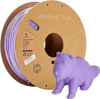Polymaker 3Dプリンタ―用フィラメント PolyTerra PLA 1.75mm径 1000g (Lavender Purple)