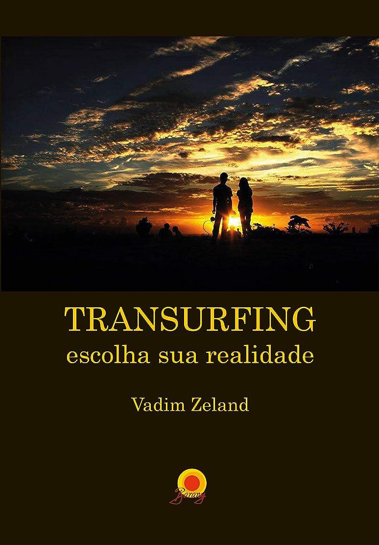 巨大な放映コーナーTransurfing: escolha sua realidade (Portuguese Edition)