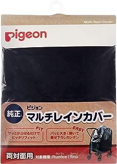Pigeon 贝亲 多功能雨罩
