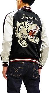 Japanesque Script Men's Japanese Souvenir Jacket Tiger & Maiko Sukajan 3RSJ-505