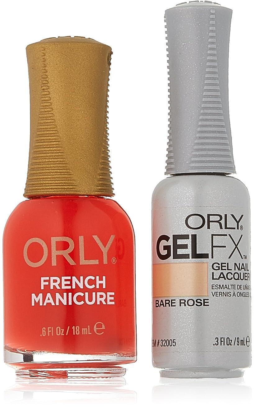 分析する修道院効果的Orly Nail Lacquer + Gel FX - Perfect Pair Matching DUO - Bare Rose