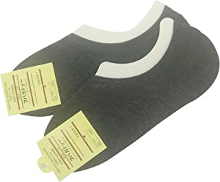 Calcetines de algodón para hombre, antideslizantes, transpirables, invisibles, de silicona, antimicrobianos