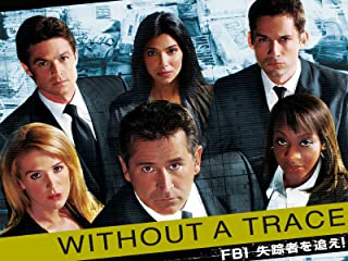 Without a Trace/FBI失踪者を追え!<フィフス・シーズン>(字幕版)