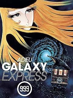 Best adieu galaxy express 999 Reviews
