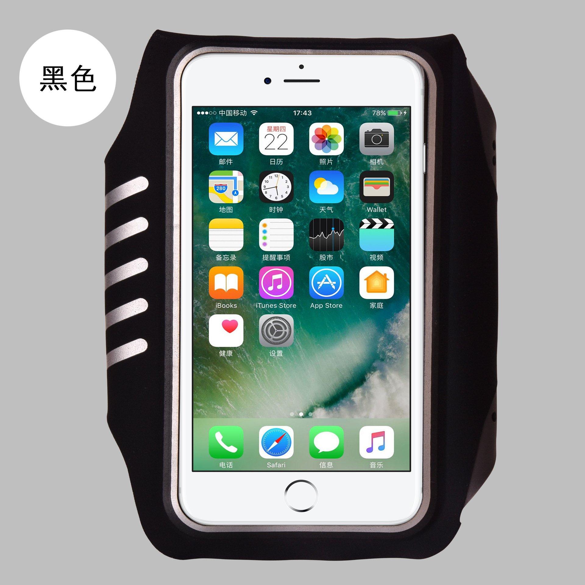 Yeetech 易科达 超薄莱卡 户外运动臂包 防滑按摩 跑步臂袋 户外运动装备 iPhoneX运动臂带 苹果X/8/7/6臂带 (大号, 黑色)