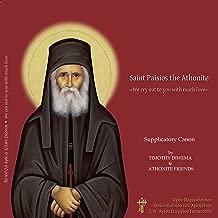 Saint Paisios the Athonite - Supplicatory Canon
