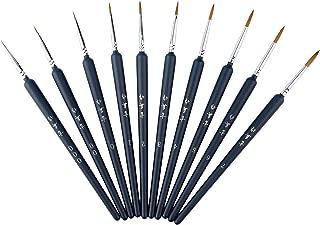 吉真 面相筆 毛筆 ペイントブラシ 筆 ブラシ 10本 セット プラモデル フィギュア 塗装
