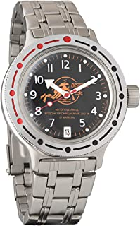Vostok Amphibian Automatic Mens Wristwatch Self-Winding Military Diver Amphibia Case Wrist Watch #420380