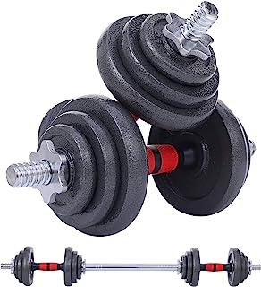Nice C Adjustable Dumbbell Set, 22/33/44/66/105 Lbs Metal Barbell 2 in 1 Weight Pair, Anti-Slip Handle, All-Purpose, Home,...