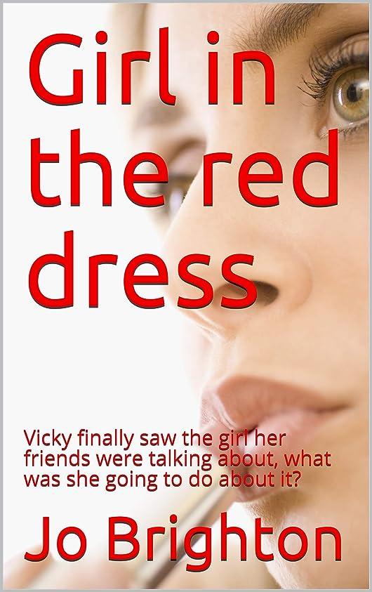 であるパッチヒュームGirl in the red dress: Vicky finally saw the girl her friends were talking about, what was she going to do about it? (English Edition)