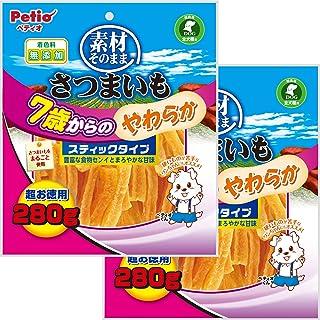 ペティオ (Petio) 犬用おやつ 素材そのまま 7歳からのやわらかスティックタイプ 野菜 280g×2個 (まとめ買い)