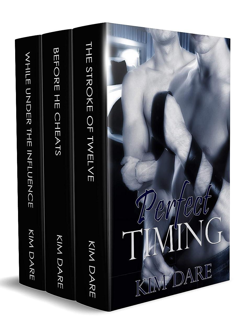 周り他の場所衝動Perfect Timing: Part Two: A Box Set (English Edition)