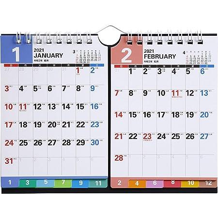 高橋 2021年 カレンダー 卓上 2ヶ月 B7×2面 E162 ([カレンダー])