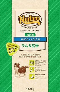 ニュートロジャパン ナチュラルチョイス [中型犬-大型犬用] 成犬用 ラム&玄米 13.5kg