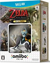 Zelda's legend Twilight princess HD SPECIAL EDITION