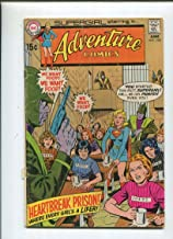 Adventure Comics- Supergirl #394 Heartbreak Prison Very Good or better CBX2C