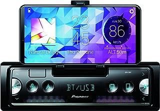 AA, AAN, 2011-2016 caraudio24 JVC KD-T402 USB AUX MP3 1DIN CD Autoradio f/ür VW Up