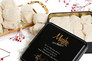 Mughe Luxury Turkish Cotton Candy Pismaniye Sweet (12 Fluffs) - Special Halva Candy Gift Box - Gourmet Confectionery Pishm...