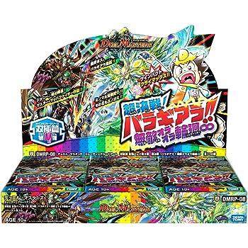 デュエル・マスターズ TCG DMRP-08 双極篇 拡張パック第4弾 超決戦! バラギアラ!!無敵オラオラ輪廻∞ DP-BOX
