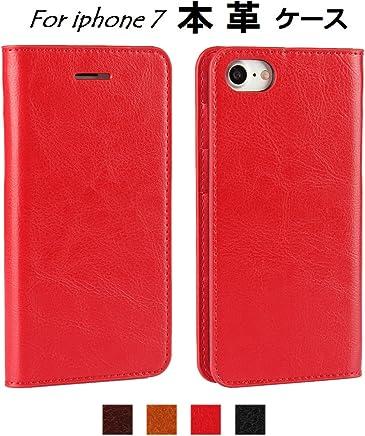 4b8e8bdaaa DeftD iphone 8/iphone 7 兼用 ケース 本革 レザー 手帳型 携帯 カバー シンプル