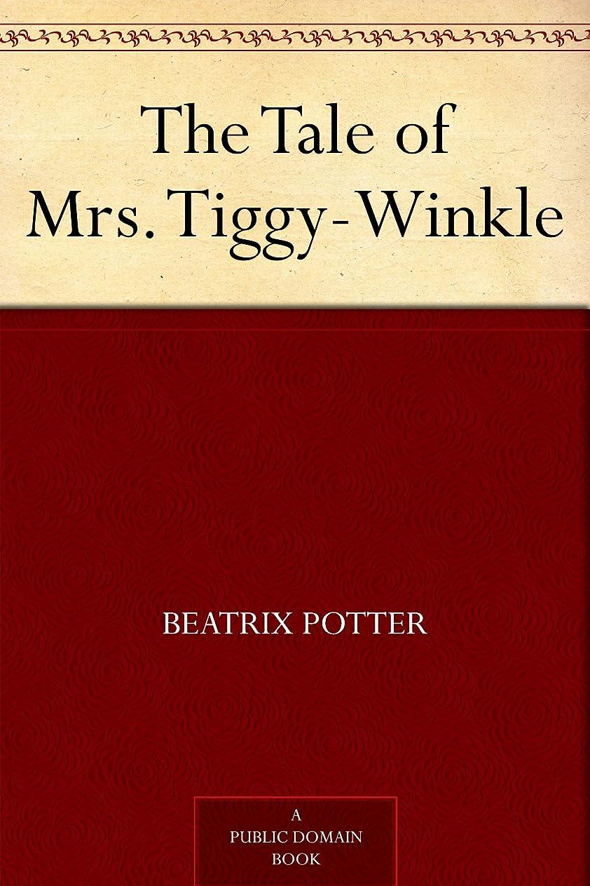 海上きょうだいエゴマニアThe Tale of Mrs. Tiggy-Winkle (English Edition)