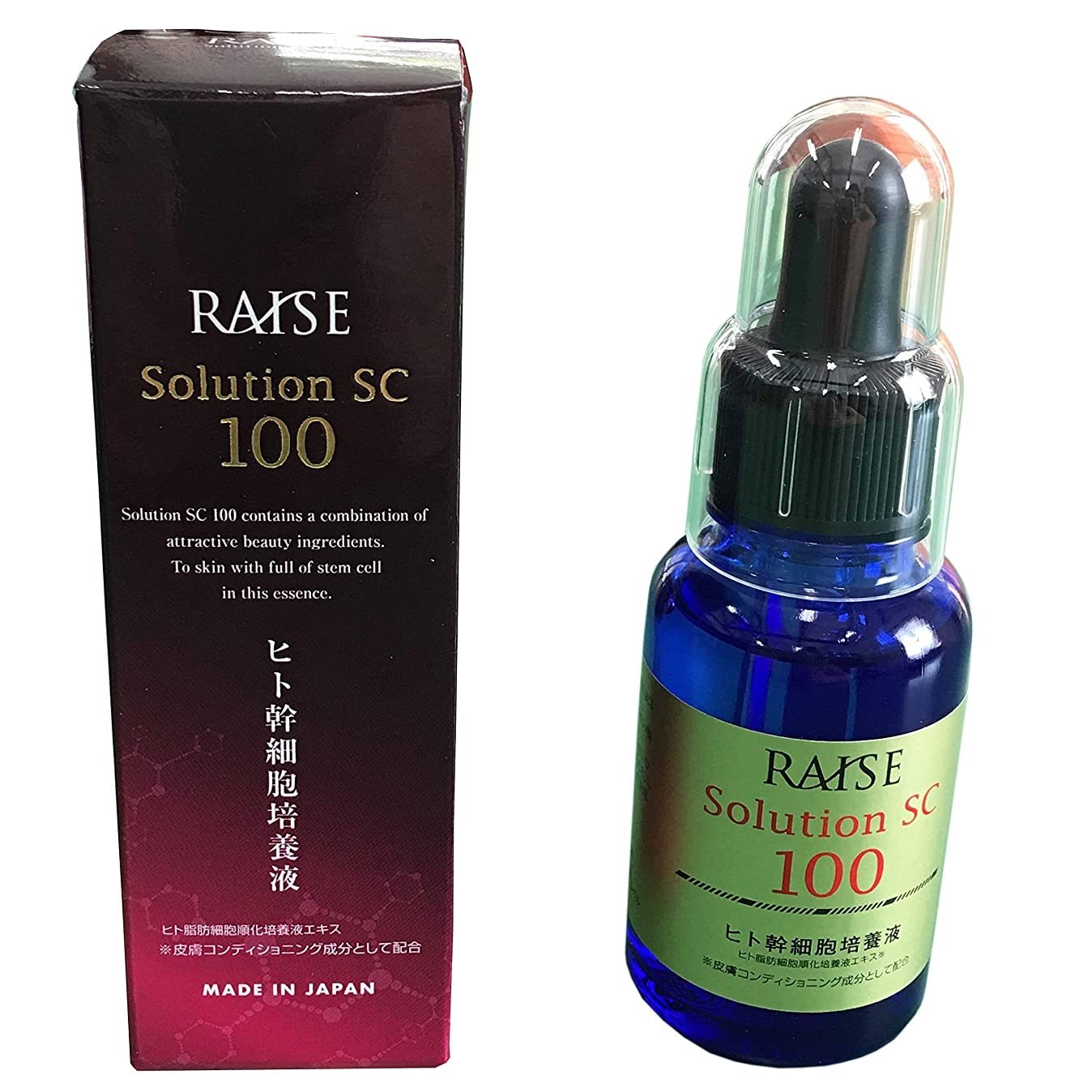 有望電話する腐食するRAISE レイズ ソリューション SC100 美容液 30ml ヒト幹細胞 + 活性型 FGF RS-E