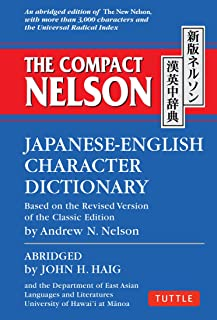 Best kanji characters dictionary Reviews