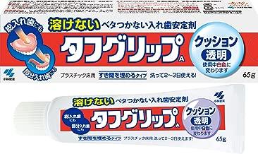 タフグリップクッション 透明 入れ歯安定剤(総入れ歯・部分入れ歯) 65g