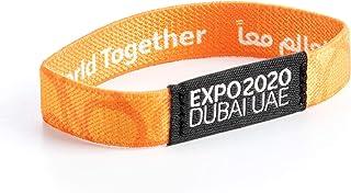 Expo 2020 Dubai Opportunity Wristband Orange