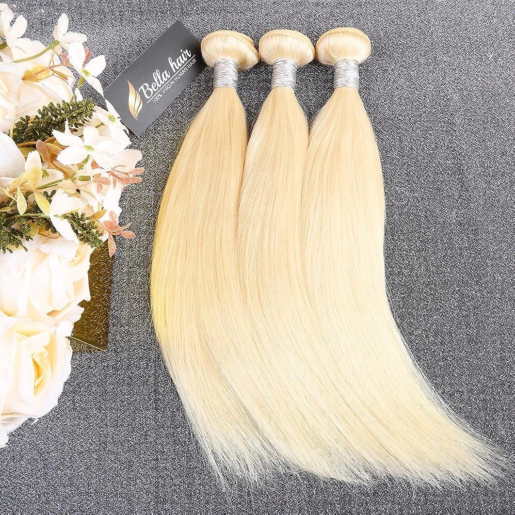 Bella Hair Unparalleled Quality 613 blonde human hair bundles, Brazilian Remy Virgin Hair Sleek Straight (3 Bundles 22 inch)