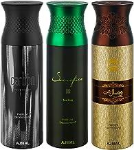 Ajmal Carbon & Sacrifice II & Wisal Dahab Deodorant Spray For Men 200ml each (Pack of 3, 600ml) + 3 Parfum Testers Free